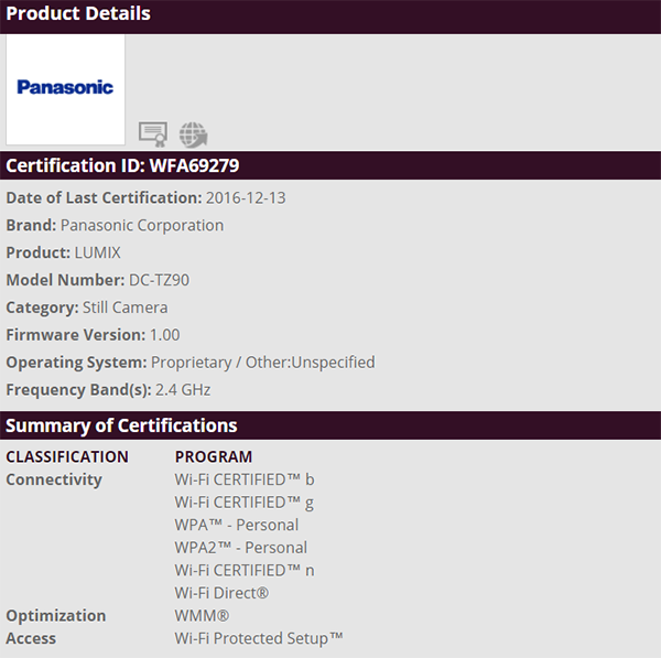 Panasonic DC-TZ90 засветилась на сайте Wi-Fi Alliance