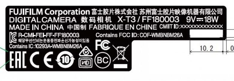 Fujifilm X-T3 прошла сертификационные испытания