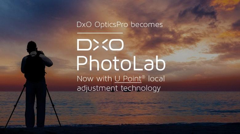 DxO Labs начинает процесс банкротства