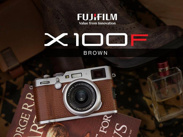 Скоро выйдет коричневая камера Fujifilm X100F