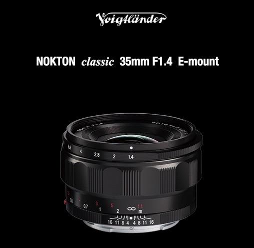 Продажи Voigtlander Nokton Classic 35mm F1.4 с креплением Sony E начнутся в феврале